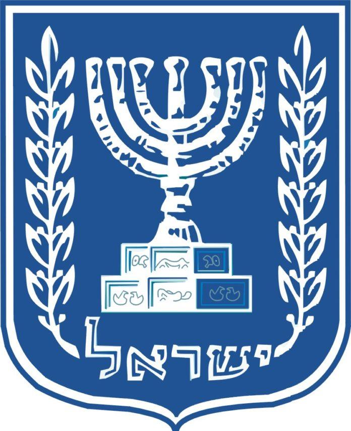 Ambasada_Izraela